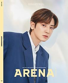 아레나 옴므 플러스 ARENA HOMME+ (월간) 5월호 A형