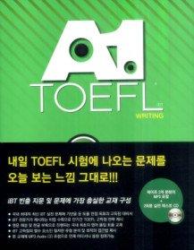 A1 TOEFL iBT WRITING
