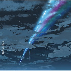 """<font title=""""your name.(너의 이름은.) O.S.T - Music by Radwimps"""">your name.(너의 이름은.) O.S.T - Music b...</font>"""