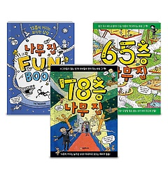 "<font title=""나무집 FUN BOOK+65+78층 나무 집 패키지(전3권)"">나무집 FUN BOOK+65+78층 나무 집 패키지(...</font>"