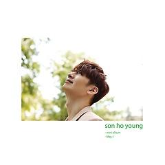 손호영 - May , I [Mini Album]