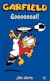 Garfield Gooooooal! (Paperback)