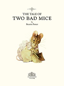 헝커멍커 이야기 The Tale of TWO BAD MICE
