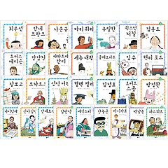 새싹 인물전 30 권 세트