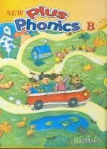 New Plus Phonics B (���纰��/ TAPE:2)
