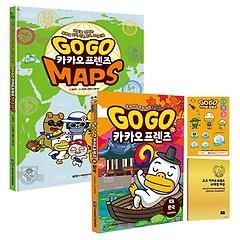 "<font title=""Go Go 카카오프렌즈 11 (한국) + MAPS 패키지"">Go Go 카카오프렌즈 11 (한국) + MAPS 패키...</font>"