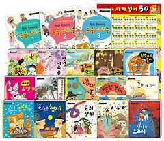 리틀 클래식북 교과서 전래 동화 15권 세트