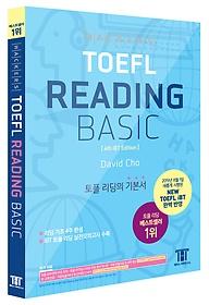 "<font title=""해커스 토플 리딩 베이직 Hackers TOEFL READING BASIC - 4th iBT Edition"">해커스 토플 리딩 베이직 Hackers TOEFL RE...</font>"