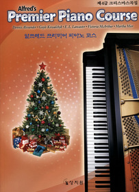 "<font title=""알프레드 프리미어 피아노 코스 제4급 크리스마스곡집"">알프레드 프리미어 피아노 코스 제4급 크리...</font>"
