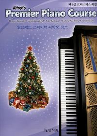 "<font title=""알프레드 프리미어 피아노 코스 제3급 크리스마스곡집    "">알프레드 프리미어 피아노 코스 제3급 크리...</font>"