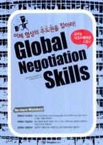 """<font title=""""Global Negotiation Skills 글로벌 니고시에이션 스킬스"""">Global Negotiation Skills 글로벌 니고시...</font>"""