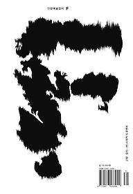 인문예술잡지 - F24호