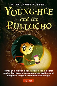 Young-hee and the Pullocho (Paperback)