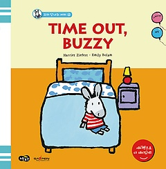 TIME OUT, BUZZY (세이펜 미포함)