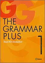 THE GRAMMAR PLUS 1 Test Kit included