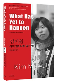 "<font title=""김미월 - 아직 일어나지 않은 일 What Has Yet to Happen"">김미월 - 아직 일어나지 않은 일 What Has ...</font>"