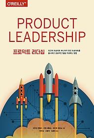 프로덕트 리더십