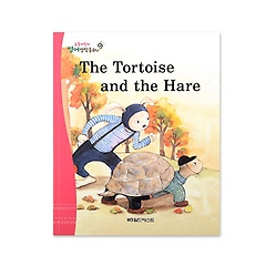 토끼와 거북이 The Tortoise and the Hare