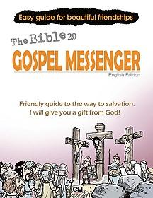 성경2.0 복음 메신저 (영어판)