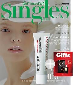 싱글즈 Singles (월간) 12월호 A형 + [부록] 배네스템 휴먼 씨비씨엠 크림 25ml 정품 + [별책부록] Gi..