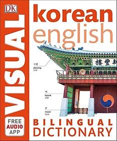 "<font title=""Korean-English Bilingual Visual Dictionary with Free Audio App (Paperback)"">Korean-English Bilingual Visual Dictiona...</font>"