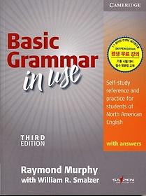 Basic Grammar in Use 세이펜버전 (Paperback/3rd Ed.)