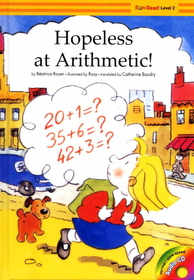 Hopeless at Arithmetic (Hardcover +Audio CD:1)