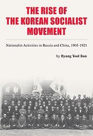 "<font title=""THE RISE OF THE KOREAN SOCIALIST MOVEMENT (양장본)"">THE RISE OF THE KOREAN SOCIALIST MOVEMEN...</font>"