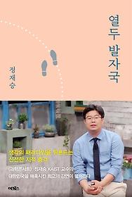 http://bimage.interpark.com/goods_image/8/9/4/9/285868949s.jpg