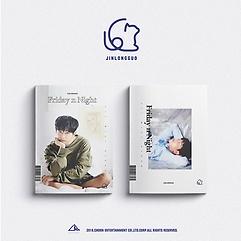 김용국 - Friday n Night [1st Mini Album] [A ver. + B ver.] [패키지]