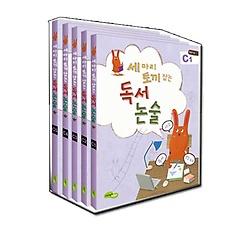 (능률) 세 마리 토끼 잡는 독서 논술 C단계 세트 : 초3~초4 (전5권)