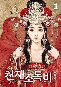 http://bimage.interpark.com/goods_image/8/9/7/3/300278973s.jpg