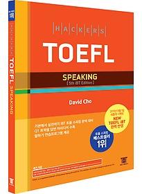 """<font title=""""해커스 토플 스피킹 Hackers TOEFL Speaking - 5th iBT Edition"""">해커스 토플 스피킹 Hackers TOEFL Speakin...</font>"""