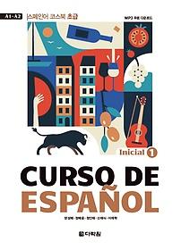 CURSO DE ESPANOL - Inicial 1
