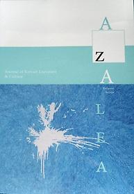 AZALEA Volume 7 (Paperback)