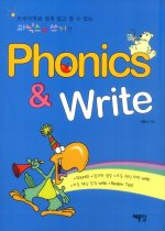 Phonics & Write