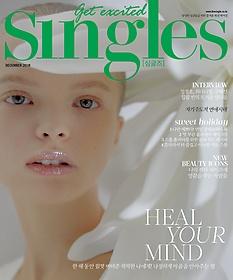 싱글즈 Singles (월간) 12월호 B형 + [별책부록] Gift book