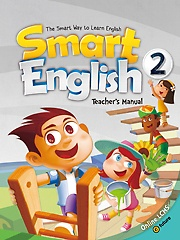 Smart English 2 - Teacher