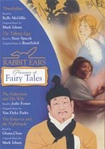 Rabbit Ears Treasury of Fairy Tales and Other Stories (Audio CD, Unabridged, 도서별매)