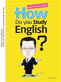 How Do You Study English?