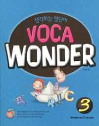 VOCA WONDER 3