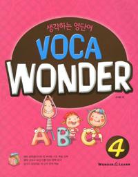 VOCA WONDER 4