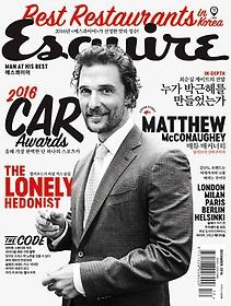 에스콰이어 Esquire (월간/1년 정기구독)