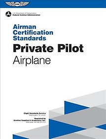 "<font title=""Private Pilot - Airplane (Paperback / Revised Edition)"">Private Pilot - Airplane (Paperback / Re...</font>"
