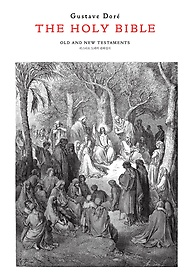 귀스타브 도레의 판화성서 - 보급판