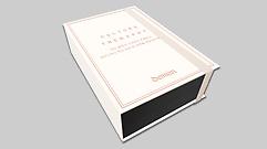 데미안 컬처테라피 선물세트