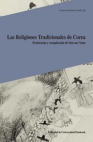"""<font title=""""Las Religiones Tradicionales de Corea - 한국의 전통종교"""">Las Religiones Tradicionales de Corea - ...</font>"""