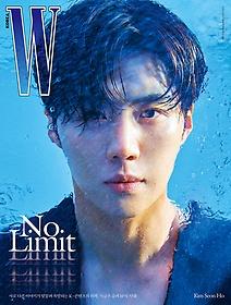 더블유 W (월간) 6월호 A형