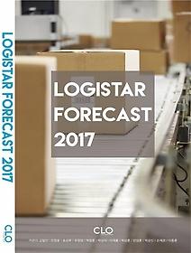 LOGISTAR FORECAST 2017