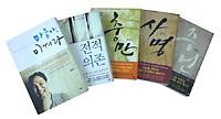 김길 목사의 제자도 세트